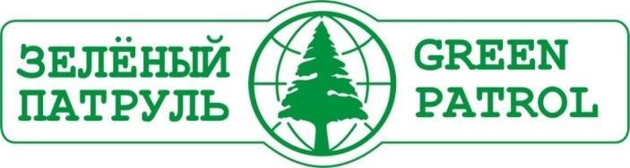 Картинки по запросу зеленый патруль 2016 экологический рейтинг